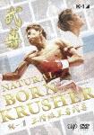 NATURAL BORN KRUSHER 高品質 K-1 3階級王者 武尊 本編166分 VPBH-14834 DVD 新生活 6 発売日 2019 26