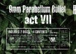 9mm Parabellum Bullet/act  (264分)[COBA-7080]【発売日】2019/6/26【DVD】