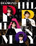 ももいろクローバーZ/ももいろクリスマス2018 ~DIAMOND PHILHARMONY -The Real Deal-~ LIVE Blu-ray (本編374分+特典32分)[KIXM-392]【発売日】2019/7/31【Blu-rayDisc】