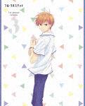 フルーツバスケット 1st season volume 3 (119分)[EYXA-12562]【発売日】2019/8/23【Blu-rayDisc】