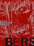 ベルセルク 1st &2nd Season Blu-ray BOX (本編560分)[GNXA-1865]【発売日】2019/10/30【Blu-rayDisc】