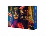 ルパンの娘 Blu-ray BOX (本編516分+特典113分)[TCBD-894]【発売日】2019/12/25【Blu-rayDisc】