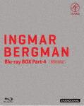 イングマール・ベルイマン 黄金期 Blu-ray BOX Part-4 (本編322分)[KIXF-648]【発売日】2019/12/11【Blu-rayDisc】