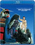 機動戦士ガンダム0083 STARDUST MEMORY (『機動戦士ガンダム』40周年記念)[BCXA-1479]【発売日】2020/2/27【Blu-rayDisc】