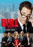 BULL/ブル 心を操る天才 シーズン3 DVD-BOX PART1 (本編508分)[PJBF-1378]【発売日】2020/4/8【DVD】