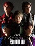 超特急 BULLET TRAIN ご注文で当日配送 ARENA TOUR 2019-2020 Revolucion viva 2020 25 Blu-rayDisc 本編301分 3 特典301分 贈り物 発売日 ZXRB-3059