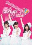 Run Girls,Run!のらんがばん! (502分)[EYXA-12775]【発売日】2020/1/31【Blu-rayDisc】