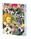 アフリカのサラリーマン Blu-ray BOX 下巻 (本編142分)[KAXA-7852]【発売日】2020/2/26【Blu-rayDisc】