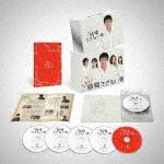 まだ結婚できない男 DVD-BOX[PCBE-63794]【発売日】2020/3/18【DVD】