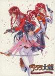 【ポイント10倍】サクラ大戦OVAシリーズ Blu-ray BOX (期間限定版/本編639分+特典120分)[PCXP-60103]【発売日】2020/3/18【Blu-rayDisc】