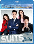 SUITS スーツ~運命の選択~ BOX1 コンプリート シンプルBlu-ray 2020モデル セール 登場から人気沸騰 BOX 期間限定生産版 Blu-rayDisc 2020 本編484分 6 発売日 24 GNXF-2580
