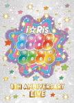 i☆Ris 8th Anniversary Live ~88888888~ 初回生産限定盤 2 DVD EYBA-13277 2021 年中無休 発売日 市場 24