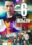 <title>6 from HiGH LOW 秀逸 THE WORST 豪華盤 179分 RZXD-77334 発売日 2021 3 31 Blu-rayDisc</title>