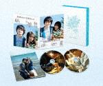 <title>花束みたいな恋をした 豪華版 本編124分 特典160分 本編Blu-ray 特典DVD TCBD-1087 発売日 2021 7 14 今だけ限定15%OFFクーポン発行中 Blu-rayDisc</title>