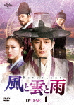 超激安 風と雲と雨 新作送料無料 DVD-SET1 本編480分 GNBF-5582 発売日 2021 DVD 10 6