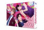 プロミス・シンデレラ Blu-ray BOX[TCBD-1172]【発売日】2021/12/24【Blu-rayDisc】