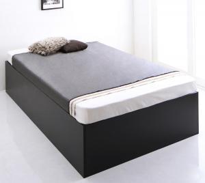 大容量収納庫付きベッド SaiyaStorage サイヤストレージ 薄型スタンダードポケットコイルマットレス付き 深型 ホコリよけ床板 シングル
