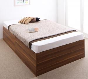 大容量収納庫付きベッド SaiyaStorage サイヤストレージ 薄型スタンダードボンネルコイルマットレス付き 浅型 ホコリよけ床板 セミダブル