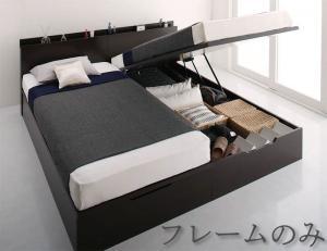 お客様組立 シンプルモダンデザイン大容量収納跳ね上げ大型ベッド ベッドフレームのみ 縦開き クイーン(SS×2) 深さラージ
