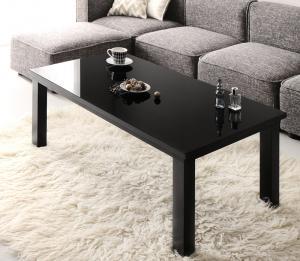 鏡面仕上げモダンデザインこたつテーブル MONOMIRROR モノミラー 長方形(60×105cm)