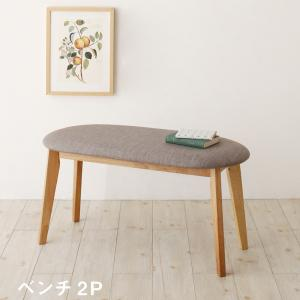 テーブルトップ収納付き スライド伸縮テーブル ダイニング Tamil タミル ベンチ 2P