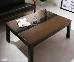 アーバンモダンデザインこたつ GWILT CFK グウィルト シーエフケー こたつテーブル単品 長方形(75×105cm)