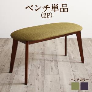 ガラスと木の異素材MIXモダンデザインダイニング Wiegel ヴィーゲル ベンチ 2P