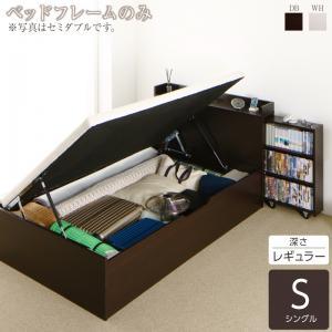 お客様組立 通気性抜群スライド本棚付き跳ね上げ収納ベッド Breath-IN ブレスイン ベッドフレームのみ シングル 深さレギュラー