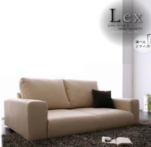 フロアソファ【Lex】レックス 2人掛け