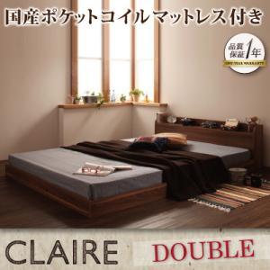 棚・コンセント付きフロアベッド【Claire】クレール【国産ポケットコイルマットレス付き】ダブル