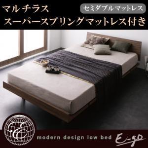 モダンデザインローベッド【E-go】イーゴ【マルチラススーパースプリングマットレス付き:フルレイアウト】