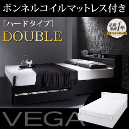 棚・コンセント付き収納ベッド【VEGA】ヴェガ【ボンネルコイルマットレス:ハード付き】ダブル