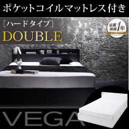 棚・コンセント付き収納ベッド【VEGA】ヴェガ【ポケットコイルマットレス:ハード付き】ダブル