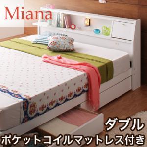 照明・コンセント付き収納ベッド【Miana】ミアーナ【ポケットコイルマットレス付】ダブル