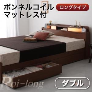 棚・照明付き収納ベッド【Roi-long】ロイ・ロング【ボンネルコイルマットレス付き】ダブル