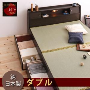照明・棚付き畳収納ベッド【月下】Gekka ダブル