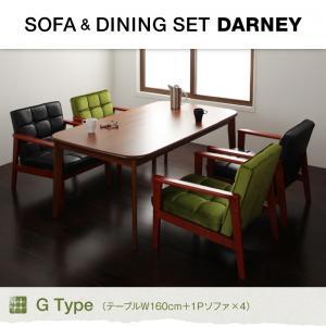 ソファ&ダイニングセット【DARNEY】ダーニー/5点セット Gタイプ(テーブルW160cm+1Pソファ×4)