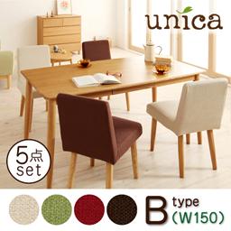 天然木タモ無垢材ダイニング【unica】ユニカ/5点セットB(テーブルW150+カバーリングチェア×4)