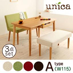 天然木タモ無垢材ダイニング【unica】ユニカ/ベンチタイプ3点セットA(テーブルW115+カバーリングベンチ+ソファベンチ)
