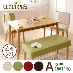 天然木タモ無垢材ダイニング【unica】ユニカ/ベンチタイプ4点セットA(テーブルW115+カバーリングベンチ+チェア×2)