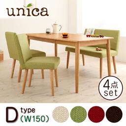 天然木タモ無垢材ダイニング【unica】ユニカ/ベンチタイプ4点セットD(テーブルW150+カバーリングソファベンチ+チェア×2)