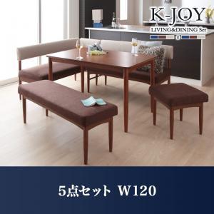 選べるカバーリング!!ミックスカラーソファベンチ リビングダイニングセット【K-JOY】ケージョイ 5点セット(W120)