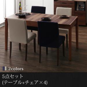 天然木ウォールナット材 伸縮式ダイニングセット【Bolta】ボルタ/5点セット(テーブル+チェア×4)