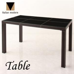 イタリアンモダンデザイン クロスステッチレザーガラスダイニング【VALLONE】ヴァローネ/テーブル(W135)