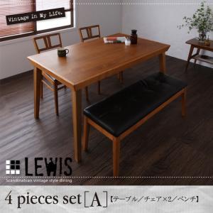 天然木北欧ヴィンテージスタイルダイニング【LEWIS】ルイス/4点セットA(テーブル+チェア×2+ベンチ)
