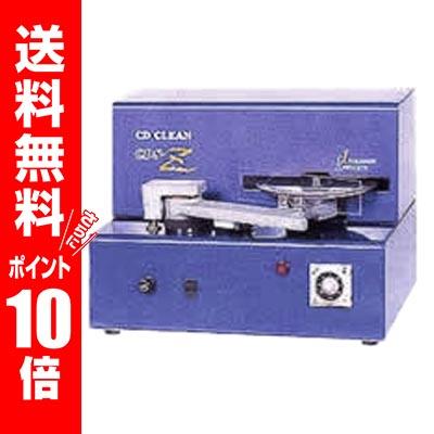 ディスク研磨機CDS-Z CD・DVD・ゲームのキズ修復【大幅値引き】/昭洋精機