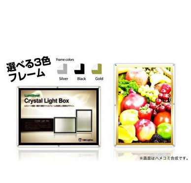 LED看板 壁掛け B1サイズ Crystal light box(クリスタルライトボックス)ACアダプター接続タイプ【送料無料&ポイント10倍】