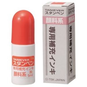 (業務用300セット)サンビー スタンペン用補充インキ TSK-55430