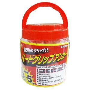 ハードグリップアンカー 【お徳用500本入り・ビス無し】 マーベル MHG-255