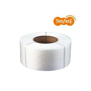 (まとめ)TANOSEE PPバンド 自動梱包機用 半透明 15mm×2500m 4巻
